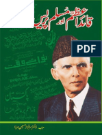 Quaid-i-Azam aur Muslim Press by Dr sarfaraz Hussain Mirza.pdf