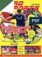 Euro Sports Vol 5,No69(Online).pdf