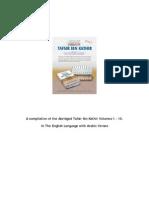 Tafsir Ibn Kathir Volumes 1 - 10 (Abridged)
