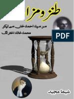 Tanz o Mazah(TM) by Sheema Majeed bookpk.org