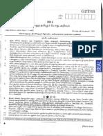 26_07_2015_general_tamil.pdf