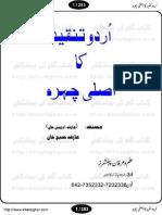 Urdu Tanqeed Ka Asli Chahra by Arifa Subha Khan.pdf