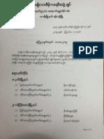 Irrawaddy,Tanintharyi,Bago,Magwe,Sagaing.pdf