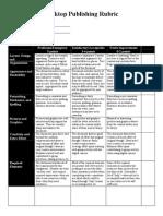 dtp-rub.pdf