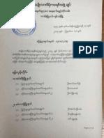 Nld Yangon