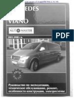 Vito-vaneo.pdf