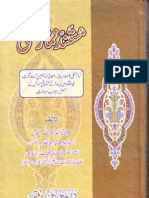 Mustanad Namaz e Hanafi by Sheikh Imdadullah Anwar
