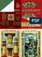 Ornament Vseh
