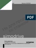 Simodrive 611 Universal e Manual