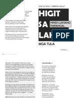 Higit Sa Lahat 1 to Print