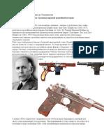 AK-47 Russian or German