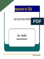 Education Criteria12007