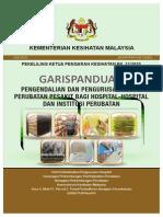 KKM GP Pengendalian & Pengurusan Rekod BIL 17 Reduce (1)