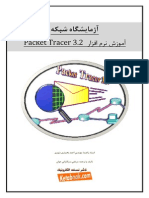 Packet Tracer 32