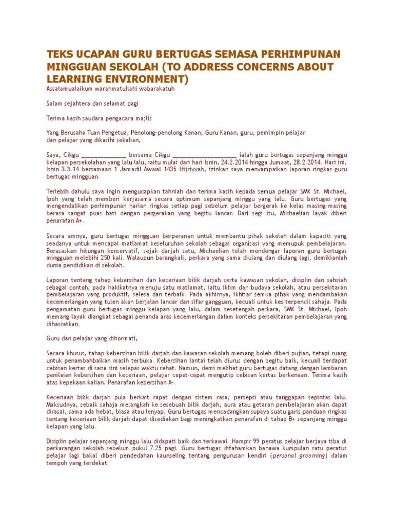 Teks Ucapan Guru Bertugas Semasa Perhimpunan Mingguan Sekolah
