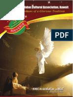 SMCA Souvenir 2009-10
