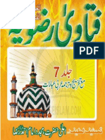 Fatawa Rizwia Volume 7 of 30 by Imam Ahmad Raza Khan