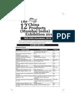 Exhibitor List 2014 CC