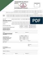 Form for Renewal of Enrollment of Paramedics
