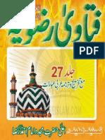 Fatawa Rizwia Volume 27 of 30 by Imam Ahmad Raza Khan