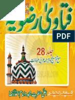Fatawa Rizwia Volume 28 of 30 by Imam Ahmad Raza Khan