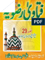 Fatawa Rizwia Volume 29 of 30 by Imam Ahmad Raza Khan