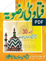 Fatawa Rizwia Volume 30 of 30 by Imam Ahmad Raza Khan