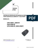 LP-UPS3809-200811