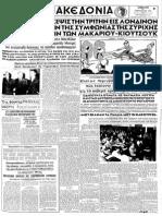 124_22514_-1.pdf