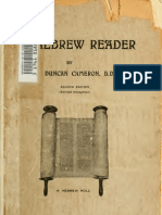A First Hebrew Reader Cameron