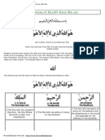 99 Names of ALLAH Azza Wa Jul