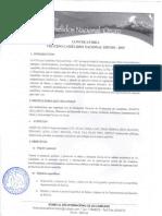 Convocatoria Fveia Nacional de Camelidos 2015