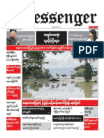 The Messenger Daily Newspaper 4,August,2015.pdf