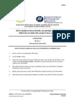 chem-1.pdf