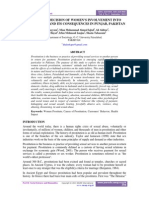 2013(4.5-40).pdf