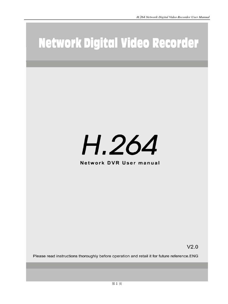 svr9016chd Array - h 264 dvr user u0027s manual ip address computer network  rh es scribd ...