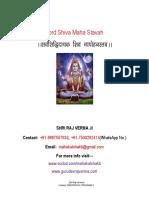 Lord Shiva Maha Stavah(सर्वसिद्धिदायक शिव व्यपोहनस्तव)