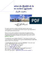 Hadith Al Jariyah