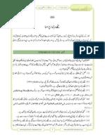 Begairfa Topi Nange Sa Namaz _FB_PDF