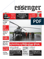 The Messenger Daily Newspaper 5,August,2015.pdf