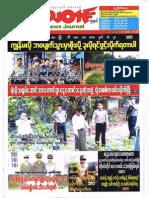 Crime News Vol 19 No 39.pdf
