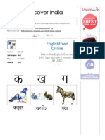 Hindi Alphabets With Picture, Hindi Vyanjan Learning, Discover India