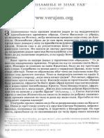 Krsno znamenje i znak tav.pdf