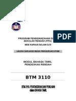 Kulit Modul PPG BTM3110.doc