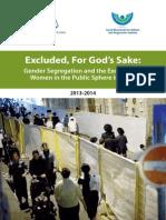 2015 IRAC Gender Report