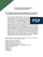 regulament_admitere_2015
