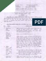 Jaipur Region Building Regulation 2012
