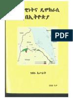 Lewlawint Ena Democracy Be Ethiopia Chapter 4