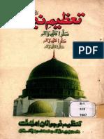 Tazeem e Nabi by Mufti Jalal Uddin Amjadi