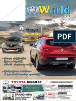 Auto World Journal Volume - 4 - issue - 29.pdf